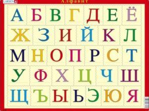 prima lezione di russo